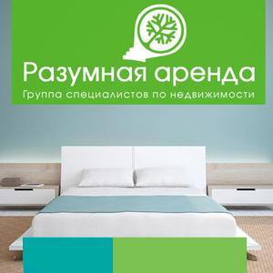 Аренда квартир и офисов Ильского