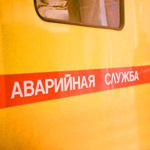 Аварийные службы Ильского
