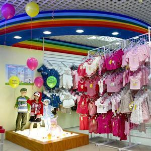 Детские магазины Ильского