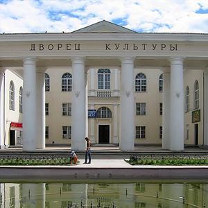 Дворцы и дома культуры Ильского