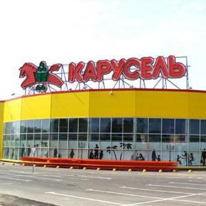 Гипермаркеты Ильского
