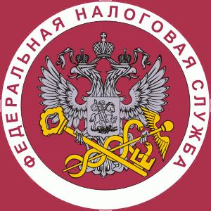 Налоговые инспекции, службы Ильского