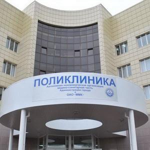 Поликлиники Ильского