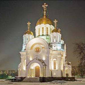 Религиозные учреждения Ильского