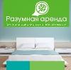 Аренда квартир и офисов в Ильском