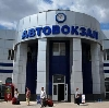Автовокзалы в Ильском