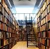 Библиотеки в Ильском