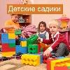 Детские сады в Ильском