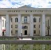 Дворцы и дома культуры в Ильском