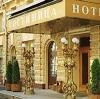 Гостиницы в Ильском