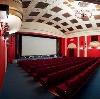 Кинотеатры в Ильском