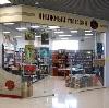 Книжные магазины в Ильском