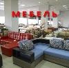 Магазины мебели в Ильском