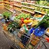 Магазины продуктов в Ильском