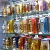 Парфюмерные магазины в Ильском