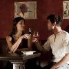Рестораны, кафе, бары в Ильском
