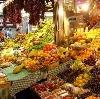 Рынки в Ильском