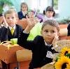 Школы в Ильском