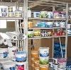 Строительные магазины в Ильском