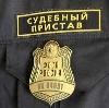 Судебные приставы в Ильском
