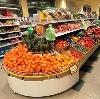 Супермаркеты в Ильском