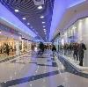 Торговые центры в Ильском
