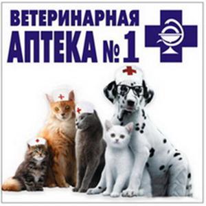 Ветеринарные аптеки Ильского